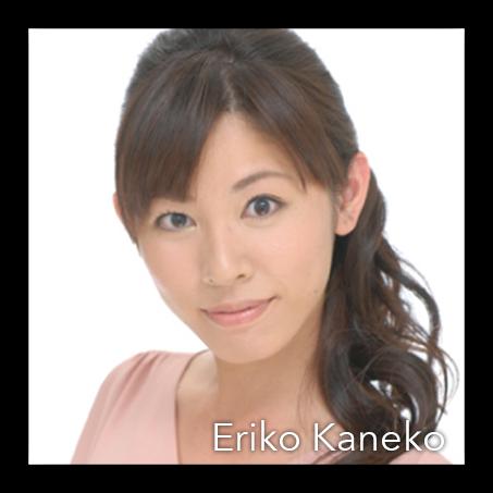 eriko_kaneko