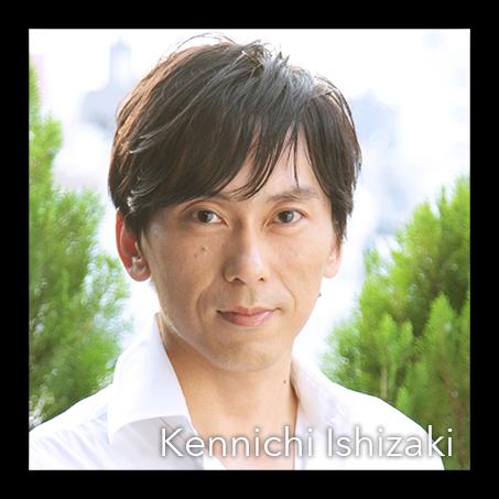 kennichi_ishizaki