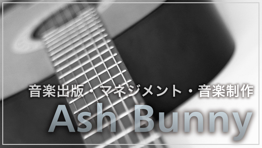 ashbunny