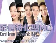 online_event_mc_image