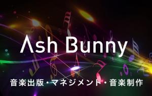 ashbunny_image_001