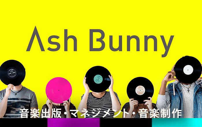 ashbuny