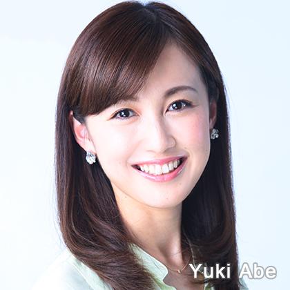 yui_amano